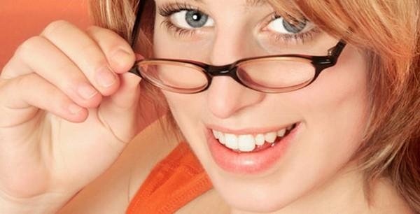 4af940420fc If I Were Not a Human  Global Eyeglasses  Exalted Eyewear Exam