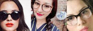 eyeglass-trends