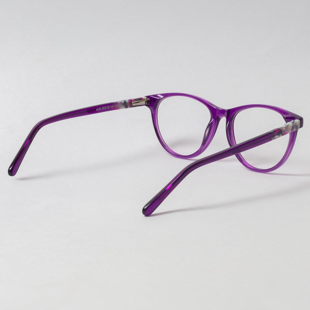 Carena Purple