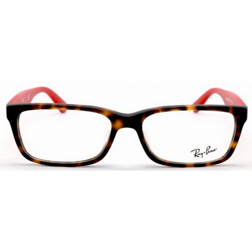Ray Ban 0rx5296d 538255 Full Rim Eyeglasses For Women