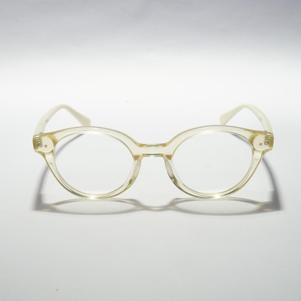 Arber Transparent Yellow White