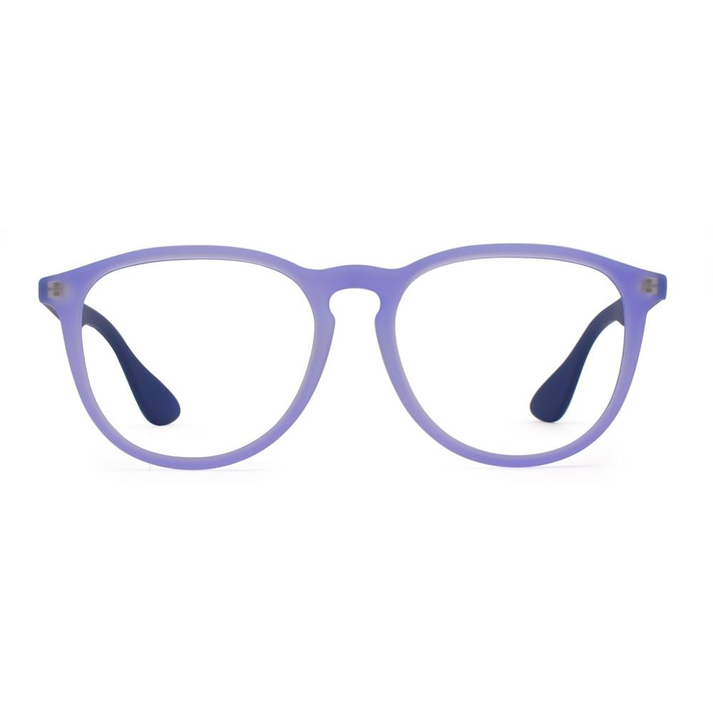 Navid Purple